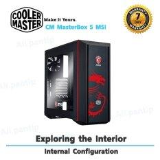 Computer Case Cooler Master MasterBox 5 MSI Edition Version