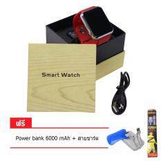 Coolwatch Smart Watch รุ่น G08A.(Red)