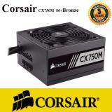ทบทวน Corsair Cx750M 750 Watt 80 Plus Bronze Certified Modular Atx Psu 2015 Edition