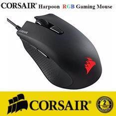 ราคา Corsair Gaming Harpoon Rgb Gaming Mouse Backlit Rgb Led 6000 Dpi Optical เป็นต้นฉบับ Corsair