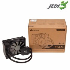 ส่วนลด Corsair H45 120Mm Intel Amd Cpu Aio Cooler ไทย