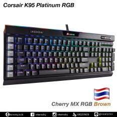 Corsair K95 Platinum RGB Brown sw [TH]