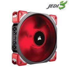 ราคา Corsair Ml120 Pro Led Red 120Mm Premium Magnetic Levitation Fan Corsair ใหม่