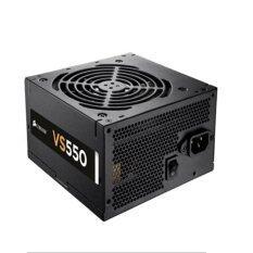 CORSAIR POWER SUPPLY 550 WATT 80+