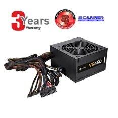 POWER SUPPLY (อุปกรณ์จ่ายไฟ) Corsair VS Series™ VS450 — 450 Watt Power Supply -3 YEARS(By Scanner,BanLeong)