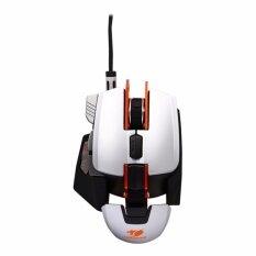 ซื้อ Cougar Gaming Mouse 700M Silver Cougar