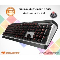 COUGAR - KEYBOARD ATTACK X3 CHERRY MX RED - US