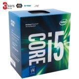 ขาย Cpu ซีพียู Intel Core I5 7500 Lga 1151 3 4 Ghz 7Th Gen Core Desktop Processor Bx80677I57500 ถูก