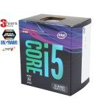 ส่วนลด Cpu ซีพียู Intel Core I5 8400 Coffee Lake 6 Core 2 8 Ghz 4 Ghz Turbo Lga 1151 300 Series 65W Bx80684I58400 Desktop Processor Intel Uhd Graphics 630 3 Years Warranty Intel