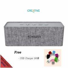 ส่วนลด Creative Nuno Bluetooth Wireless Speaker ลำโพงบลูทูธพกพา รับประกันศูนย์ แถมฟรี Usb Charger มูลค่า 590 บาท Creative กรุงเทพมหานคร