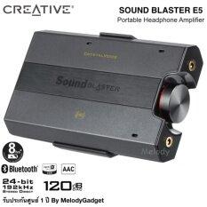 ขาย ซื้อ ออนไลน์ Creative Sound Blaster E5 Usb Dac ความละเอียดสูงและหูฟังแบบพกพา
