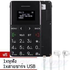 CRONY Q5 โทรศัพท์มือถือ 2G GSM Ultra Thin 5.5mm Card Mobile Phones With ฟรี หูฟัง&สายชาร์จ USB(สีดำ)