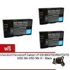 Csrvbatt แบตเตอรี่ LP-E6 2650mAh for canon EOS 5D MK III 5D MK II 6D 7D 70D 60D แพ็ค 3 ก้อน (ฟรี ที่ชาร์จ)