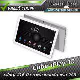 ขาย Alldocube Iplay 10 Tablet Wifi 10 6 Mtk Mtk8163 Quad Core Android 6 2Gb 32Gb Grey Alldocube เป็นต้นฉบับ