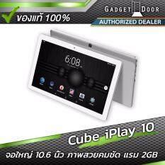 "ALLDOCUBE iPlay 10 Tablet Wifi 10.6"" MTK MTK8163 Quad Core Android 6.0 2GB/32GB (Grey)"
