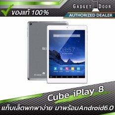 ALLDOCUBE  iPlay 8 Android 6.0 Tablet PC 7.85 นิ้ว  1GB/16GB (Grey)