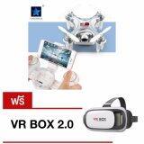 ขาย Cx10Wd Tx Virtual Reality Camera Version พร้อมแว่น Vr Box 2 Silver ออนไลน์