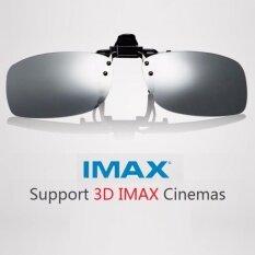 Cyxus Clip-On 3d Imax แว่นตามีความละเอียดสูงเพิ่มความคมชัด.