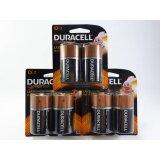 ดูราเซลล์ อัลคาไลน์ ขนาด D แพ็ค 2 ก้อน จำนวน 3แพ็ค Duracell ถูก ใน กรุงเทพมหานคร