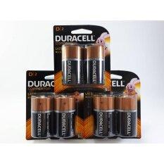 ราคา ดูราเซลล์ อัลคาไลน์ ขนาด D แพ็ค 2 ก้อน จำนวน 3แพ็ค Duracell เป็นต้นฉบับ