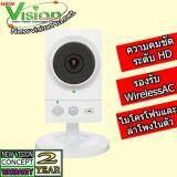 โปรโมชั่น D Link Dcs 2136L Wireless Ac Day Night Camera With Colour Night Vision กรุงเทพมหานคร