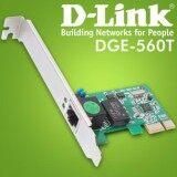 โปรโมชั่น D Link Dge 560T Pci Express Gigabit Ethernet Lan Card