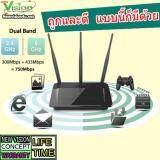 ขาย ซื้อ ออนไลน์ D Link Dir 809 Wireless Ac750 Dual Band Router Shipped By Kerry Express