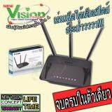 ราคา D Link Dir 859 Ac1750 High Power Wi Fi Gigabit Router ใหม่ ถูก