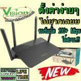 ซื้อ D Link Dir 878 Wi Fi Ac1900 Mu Mimo Gigabit Router ถูก