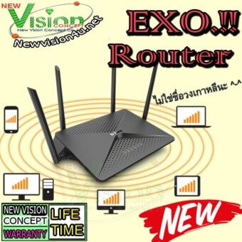D-Link DIR-882 EXO AC2600 MU-MIMO Wi-Fi Router – 4K Streaming and Gaming With USB Ports