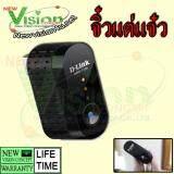 ซื้อ D Link N300 Wireless Usb Range Extender Dmg 112A ถูก ใน Thailand