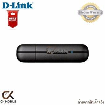 D-Link USB Wireless 150 LAN Network Adapters – DWA-123