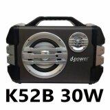 ราคา D Power ลำโพงบูลทูธ Bluetooth Speaker Fm Suppored 30W รุ่น K52B ออนไลน์ กรุงเทพมหานคร