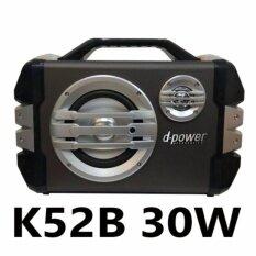 ขาย D Power ลำโพงบูลทูธ Bluetooth Speaker Fm Suppored 30W รุ่น K52B D Power เป็นต้นฉบับ