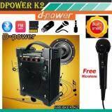 ขาย D Power Bluetooth Speakr K2 Fm Suppored 20W ลำโพงบูลทูล รุ่น K2 สีดำ Dpower ใน ปทุมธานี
