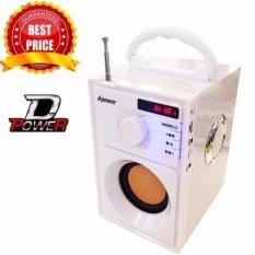 ราคา ราคาถูกที่สุด D Power ลำโพง Bluetooth Subwoofer D Power 2 1 รุ่น Dp A11 มีช่องเสียบไมค์ สีขาว