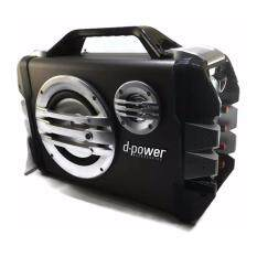 ราคา D Power ลำโพงบูลทูธ Bluetooth Speaker Fm Suppored 30W รุ่น K52B D Power กรุงเทพมหานคร