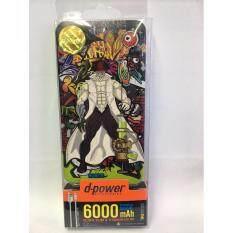 ขาย ซื้อ ออนไลน์ D Power Power Bank 6000Mah