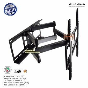 DA6400-M ขาแขวนทีวี 32 - 60 inch LEDLCD TVFull Motion Multi-Arm
