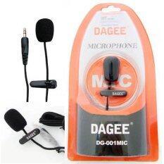 ส่วนลด Dagee ไมโครโฟน แบบหนีบ รุ่น Dg 001 Black Unbranded Generic ใน ไทย