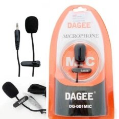 Di Shop ไมค์หนีบปกเสื้อ Dagee Dg-001 Mini Clip-On Microphone (black) By Di Shop.