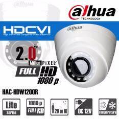 Dahua กล้องวงจรปิด ทรงโดม 2.0MP Full HD 10800p  รุ่น HAC-HDW1200R  HDCVI IR