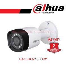 Dahua กล้องวงจรปิด 2MP 4 ระบบ รุ่น HFW1200RM เลนส์ 3.6 mm. ***หากต้องการระบบอื่นที่ไม่ใช่ HDCVI กรุณาแจ้งทางร้านให้ปรับโหมดให้ก่อนส่งสินค้า