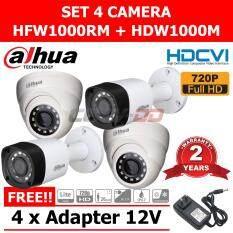 กล้องวงจรปิด DAHUA 4 Camera HFW1000RM + HDW1000M (2+2 = 4 Camera )