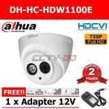 ซื้อ Dahua Dh Hac Hdw1100E 1Megapixel 720P Ir Hdcvi Dome Camera กรุงเทพมหานคร