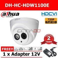 กล้องวงจรปิด DAHUA DH-HAC-HDW1100E 1Megapixel 720P IR HDCVI Dome Camera