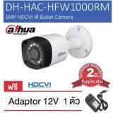 ซื้อ Dahua Hac Hfw1000Rm Fix Ir Camera 1Mega Pixel Hd Cvi ใหม่ล่าสุด