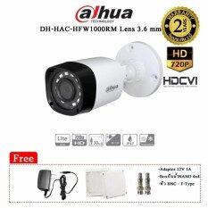 กล้องวงจรปิด DAHUA HDCVI IR Bullet Camera DH-HAC-HFW1000RM Lens 2.8 mm ฟรีอแดปเตอร์ 12V 1A x 1 Boxกันน้ำ x 1 หัว BNC - F-Type x 2