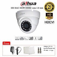 ราคา กล้องวงจรปิด Dahua Hdcvi Ir Dome Camera Dh Hac Hdw1000M Lens 2 8 Mm ฟรีอแดปเตอร์ 12V 1A X 1 Boxกันน้ำ Nano X 1 หัว Bnc F Type X 2 ใหม่
