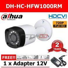 กล้องวงจรปิด DAHUA HFW1000RM FIX IR Camera 1Mega Pixel. HD-CVI